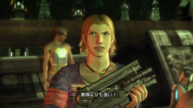 File:Yuj-ffxiii-early.png