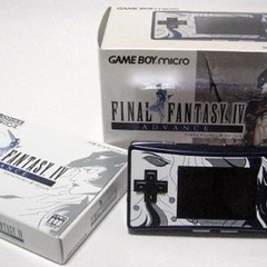 Japanese Game Boy Micro bundle.