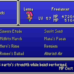 The Song Magic menu in the GBA version.