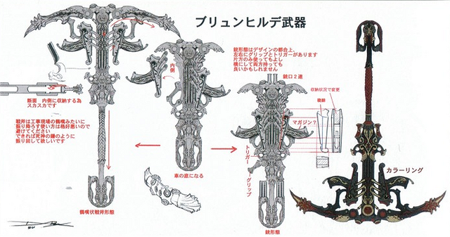File:Brynhildr weapon concept.png