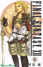 FFXII Manga Volume 5