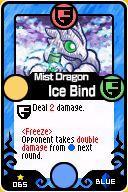 File:Ice Bind.JPG