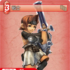 Trading card of a Clavat as a Warrior.
