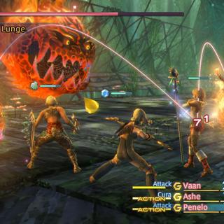 Promotional screenshot.