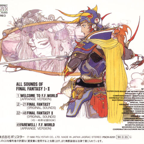 <i>All sounds of Final Fantasy &amp; Final Fantasy II</i> backcover.