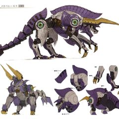 Concept artwork of an unused Mecha Behemoth enemy from <i>Final Fantasy Type-0</i>.