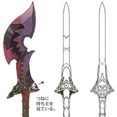 Concept artwork for the Blood Sword.