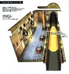 Barheim-passage-artwork