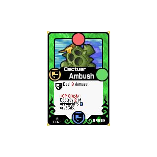 032 Ambush