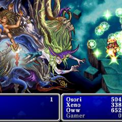 Megalixir (PSP).