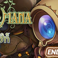 <i>Adventures of Mana</i> Collaboration Quest 2.