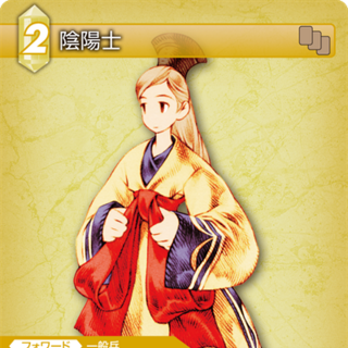 Trading card of a female Mystic.