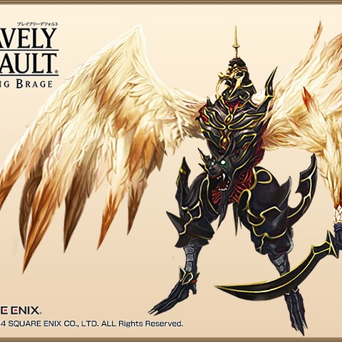 Lucifer in <i>Bravely Default: Praying Brage</i>.