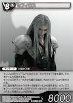 Sephiroth3 TCG