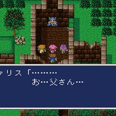 Japanese image for <i>Catapult</i> in <i><a href=