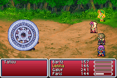File:FFV Silence.png