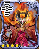 406c Amaterasu