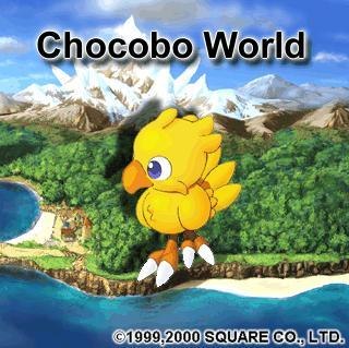 File:Chocoworld.JPG