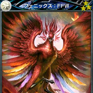 Phoenix from <i>Final Fantasy VII</i> ability card.
