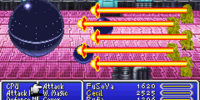 Attack Node (Final Fantasy IV)