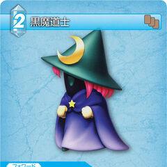 Trading card (Black Mage).