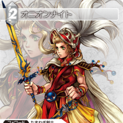 Trading card of Onion Knight with artwork from <i>Dissidia Final Fantasy</i>.