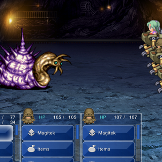 Ymir in the iOS/Android version.