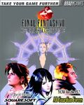 Final Fantasy VIII PC Official Strategy Guide
