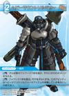 HeavyArmoredSoldier TCG