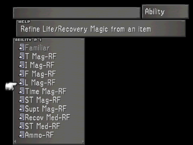 File:Refine Menu 1.png