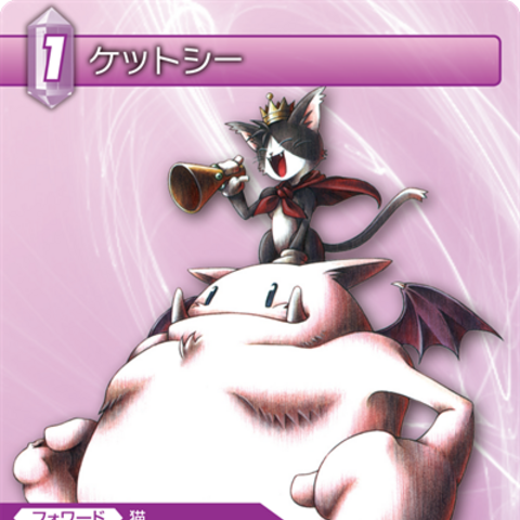Trading card of Cait Sith's Nomura artwork.
