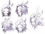Kuja Faces FFIX Art