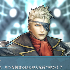 Screenshot of Qator in <i>Final Fantasy Agito</i>.