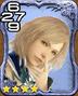 247a Ashe