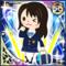 FFAB Holy Stone - Rinoa Legend UR+ 2
