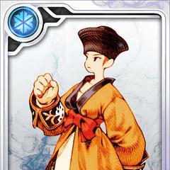 A Rank N Male Mystic card in <i><a href=