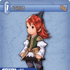 Second Evoker trading card (Aqua).