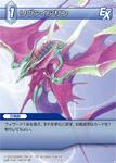 Leviathan6 TCG