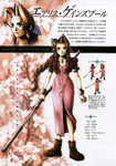 Aerith ultimania omega scan