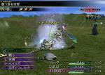FFX-2 Blizzard Fury