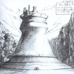 Mako Reactor.
