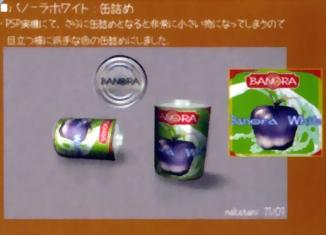 File:CC Banora Juice.jpg