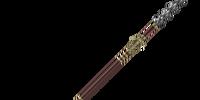 Gokuu Pole