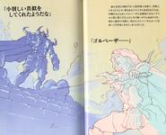 FFIV Novel Color Art 6 - Light vs Dark
