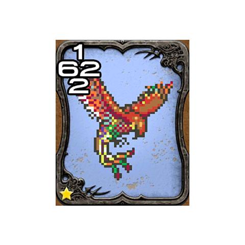 <i>Final Fantasy V</i> Cockatrice.