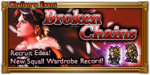 FFRK Broken Chains Event
