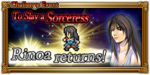FFRK To Slay a Sorceress Banner2