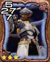 233a Prince Trion
