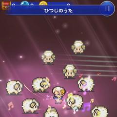 Sheep Song.