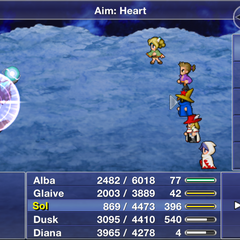 Aim: Heart.